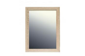 Armoire miroir de salle de bain - VIENNE II